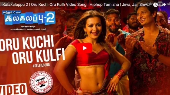 Oru Kuchi Oru Kulfi Kalakalappu 2 Whatsapp Status Tamil